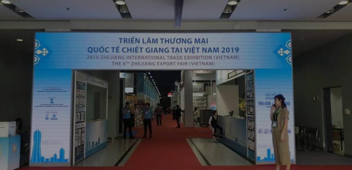 Triển lãm Việt Nam 2019 - Hãy để thế giới biết về nhau và để Qi Li đi ra thế giới